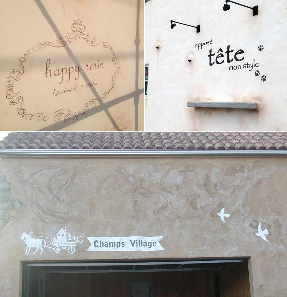 エイジング塗装|外壁描き文字